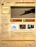 Сайт бюро переводов